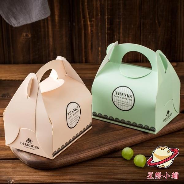 手提蛋糕盒4寸小西點盒子慕斯蛋糕甜品打包盒子烘焙包裝100套批發 星際小舖