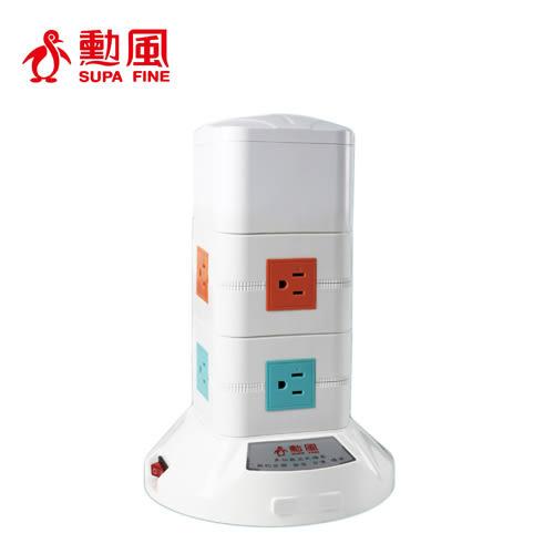 【勳風】3D多功能立式電源插座-2層HF315-2