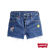 Levis X Super Mario限量聯名 女款 501排釦牛仔短褲/瑪莉歐印花/專屬皮牌/不收邊