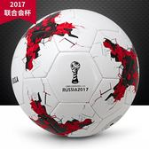 世界杯兒童4號球比賽訓練