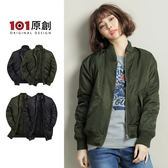 【101原創】MA-1鋪棉飛行外套 長版 短版-女-軍綠/黑色