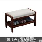實木北歐換鞋凳家用可坐簡約現代門口軟包坐墊穿鞋鞋柜進門小凳子WD 3C優購
