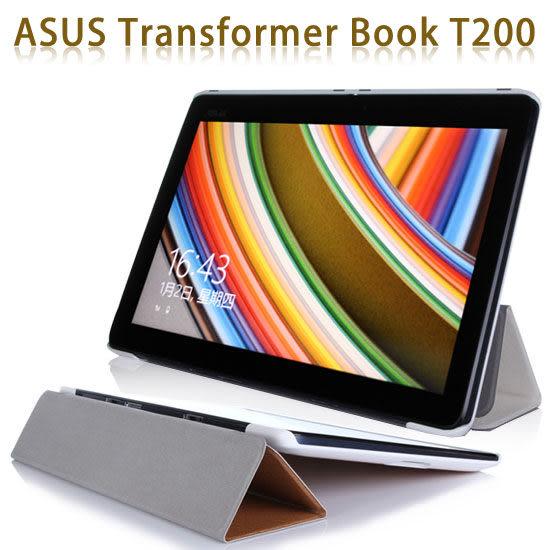 【超薄、斜立】華碩 ASUS Transformer Book T200/T-200T/T200TA 蠶絲紋三折皮套/書本翻頁式保護套/保護殼
