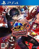 PS4 女神異聞錄 5 星夜熱舞(中文版)
