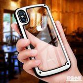 蘋果x手機殼iphonex潮牌Xs透明硅膠iPhoneXs防摔Max軟殼iphoneXsmax 全館8折