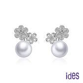 ides愛蒂思 時尚輕珠寶淡水貝珠耳環/花園8mm