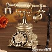 旋轉盤仿古老式電話座機歐式電話機復古電話機時尚創意電話機 生活樂事館