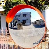 室外交通廣角鏡 道路反光鏡 80cm凸面鏡 車庫轉彎安全鏡 路口廣角反光鏡 PC廣角鏡 現貨