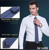 領帶 男士正裝商務結婚新郎7cm藍黑色青年學生上班職業禮盒裝 QQ11290『bad boy時尚』