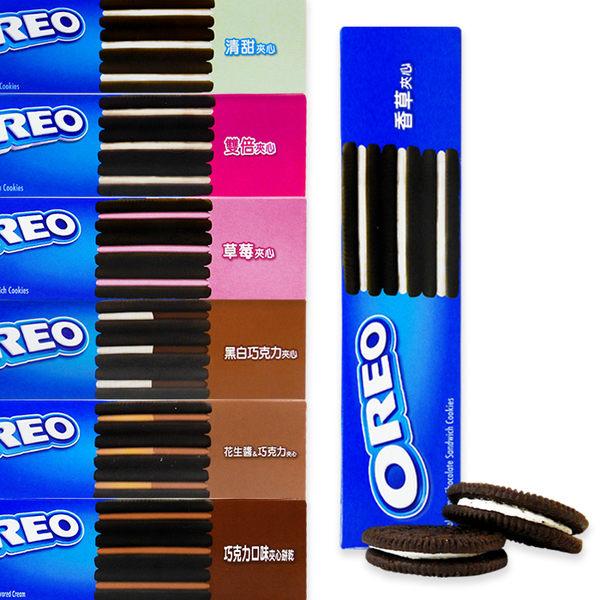 OREO 夾心 137g ◆86小舖 ◆ 巧克力/花生/香草/草莓