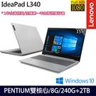【Lenovo】 IdeaPad L340 81LG00WSTW 15.6吋Pentium雙核2TB+240G SSD雙碟升級超值文書筆電-8G特仕版