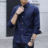 純色襯衫男 夏季薄款長袖修身韓版潮流襯衣商務休閒白寸衫素面襯衫【五巷六號】ns7260