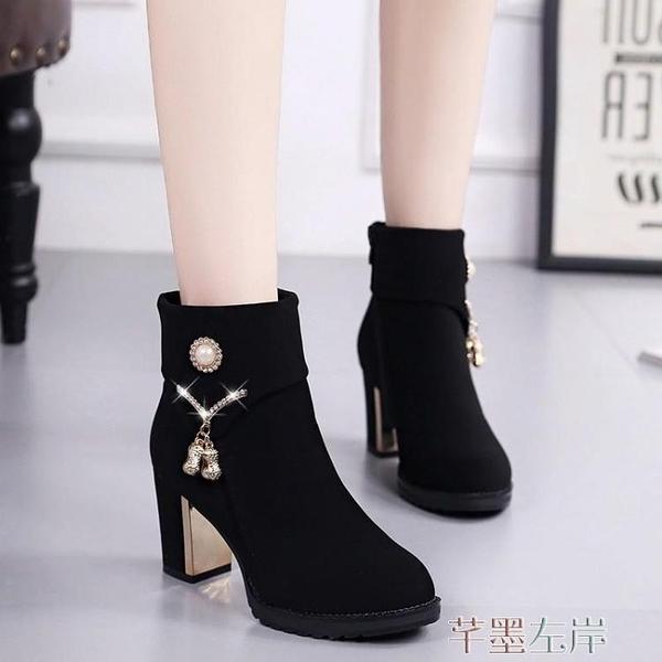 踝靴 中跟短靴女粗跟秋冬踝靴加絨短筒高跟鞋絨面顯瘦圓頭棉靴 芊墨左岸