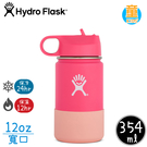 【Hydro Flask 美國 Hydration 童 寬口吸管蓋保溫鋼瓶 12oz《西瓜紅》】HF12SWBB/保溫杯/單手杯