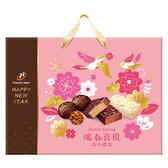 《77》暖春喜悅綜合禮盒432G【愛買】