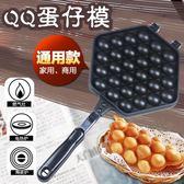 雞蛋仔機烘焙雞蛋仔模具QQ蛋仔不粘烤盤燃氣爐用家用商用餅干蛋糕機器igo 曼莎時尚