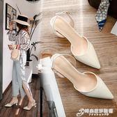 夏季學生涼鞋包頭一字扣簡約中空單鞋粉色少女高跟鞋粗跟尖頭鞋潮 時尚芭莎