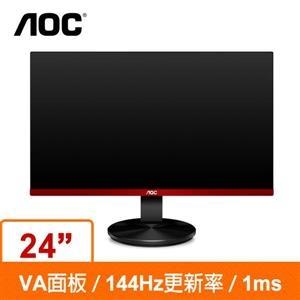 AOC 艾德蒙 24型 VA面板 144Hz 無邊框低藍光不閃頻電競螢幕顯示器 G2490VXA