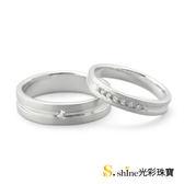 【光彩珠寶】婚戒 18K金結婚戒指 對戒 你最珍貴