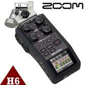 【非凡樂器】ZOOM H6高質感超清晰專業錄音筆 / 攜帶方便 隨處可錄 / 公司貨保固