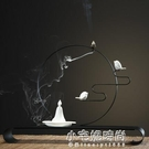 創意陶瓷倒流香爐擺件沉香檀香熏爐流煙瀑布客廳辦公室桌面【【全館免運】】