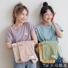 【天母嚴選】珍珠奶茶刺繡短袖T恤(共六色)