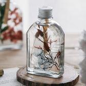 永生花浮游花瓶植物標本禮盒裝 家居桌面擺件裝飾品女生禮品交換禮物