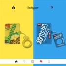 蘋果airpods2保護套無線藍牙耳機套趣味卡通【英賽德3C數碼館】