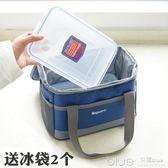 加厚手提飯盒袋防漏水牛津布便當盒保溫袋小號冷藏冰包保鮮飯袋子 深藏blue