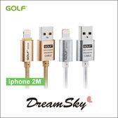 GOLF 合金傳輸線2 米Apple iphone Lightning USB 2 1A