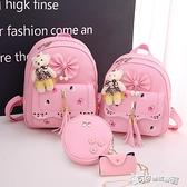 兒童幼兒園書包女童可愛公主背包時尚小學生旅游雙肩包女孩包包潮 Cocoa