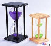 [貝貝居] 沙漏 時間 沙漏 計時器 創意 擺件 60分鐘