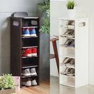 收納櫃 置物架 鞋櫃 北歐 鞋架【I0182】韓系品味簡約7層鞋櫃(兩色) MIT台灣製  收納專科