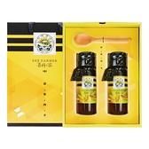 甜蜜四季雙蜜禮盒-皇家金鐉蜂蜜425g(2瓶)【養蜂人家】