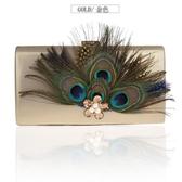 串珠花朵手拿包時尚孔雀尾宴會包晚宴包新娘禮服包旗袍手拎包