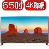 LG樂金【65UK6500PWC】65吋4K電視區域控光