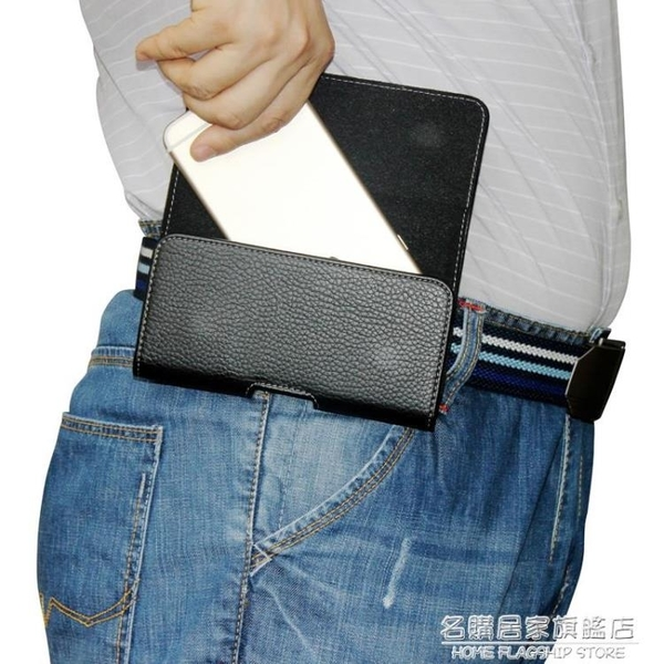 手機包穿皮帶掛腰包男士老人中年爸爸皮套袋子別挎褲腰間橫款式新 名購新品