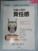 【書寶二手書T6/親子_KQA】培養小孩的責任感_福斯特.克林、吉姆.費