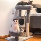 爬貓架 貓架子貓窩一體貓咪攀爬架別墅大貓趴架貓爬架貓屋貓跳臺劍麻豪華 麻吉部落