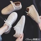 板鞋 2021夏季新款小白板鞋女學生百搭帆布休閒秋季白鞋潮運動爆款 榮耀新鞋