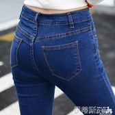 牛仔長褲2018夏牛仔褲女薄款學生高腰顯瘦小腳鉛筆褲長褲潮 伊蒂斯女裝
