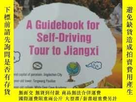 二手書博民逛書店A罕見GUUDEBOOK for Self-Driving To