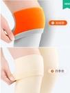 護膝蓋保護套保暖