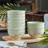 陶瓷碗日式4.5英寸米飯碗小湯碗雪花瓷釉下彩小碗10個裝【無趣工社】