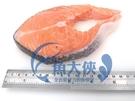 1D7B【魚大俠】FH034爭鮮大西洋鮭...