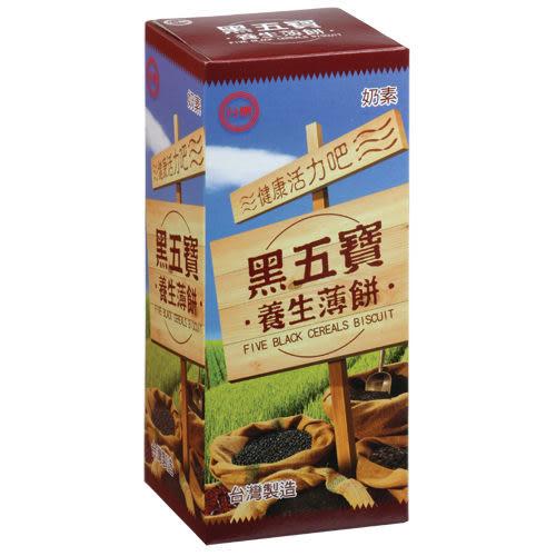 台糖黑五寶養生薄餅120g/盒【合迷雅好物超級商城】