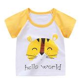 黃色老虎透氣短袖T恤上衣 T恤 短袖 童裝 上衣
