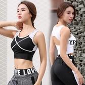 【YPRA】運動内衣 運動文胸 瑜伽背心式跑步拼接 速干聚攏防震文胸