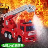 兒童慣性消防車玩具車可噴水車工程車云梯車救火車男孩玩具車模型   夢曼森居家
