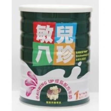 【121婦嬰用品館】敏兒八珍 優敏水解羊配方900g 6罐組